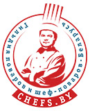 Гильдия поваров и шеф-поваров Беларуси